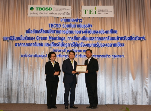 Accepting the certificate – Green label –