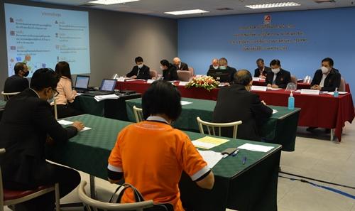 ประชุมสามัญผู้ถือหุ้น ประจำปี 2564